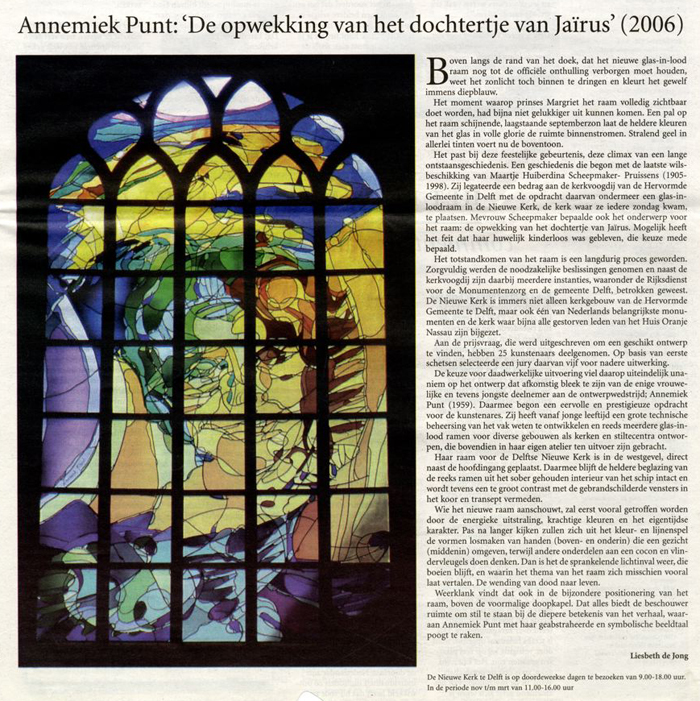'Annemiek Punt: De opwekking van het dochtertje van Jaïrus'