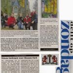 'Nieuw kerkraam voor Nieuwe Kerk'