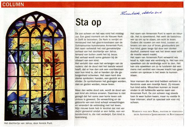 'Sta op' | Atelier Galerie Annemiek Punt Ootmarsum Glas & Schilder Kunst