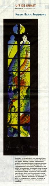 'Nieuw raam Roermond' | Atelier Galerie Annemiek Punt Ootmarsum Glas & Schilder Kunst