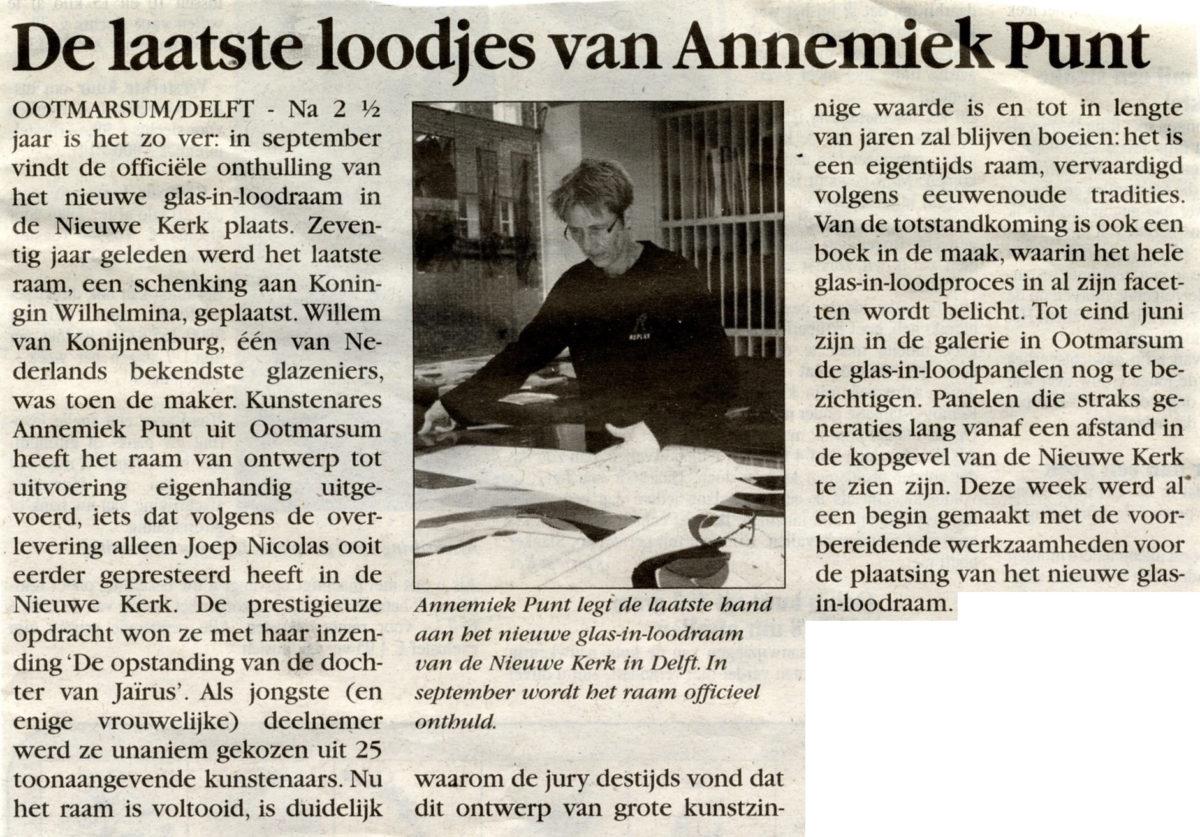'De laatste loodjes van Annemiek Punt'