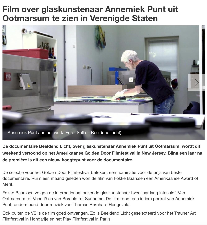 'Film over glaskunstenaar Annemiek Punt uit Ootmarsum te zien in Verenigde Staten' | Atelier Galerie Annemiek Punt Ootmarsum Glas & Schilder Kunst