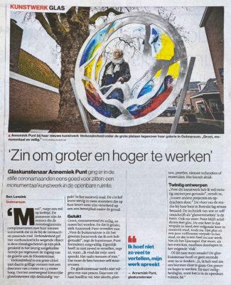 'Zin om groter en hoger te werken' | Atelier Galerie Annemiek Punt Ootmarsum, Glaskunst en Schilderkunst